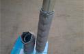 排气管防护罩